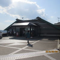 鷲羽山レストハウス