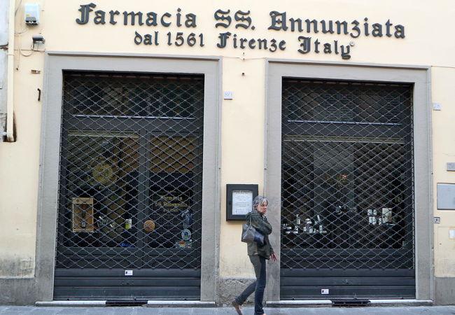ファルマチア サンティッシマ アンヌンツィアータ