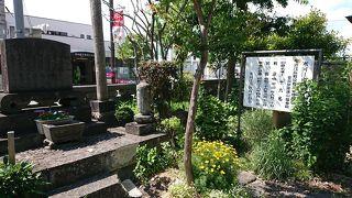 桑名藩士の墓