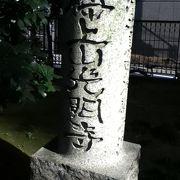 神谷町駅南東の浄土真宗本願寺派のお寺