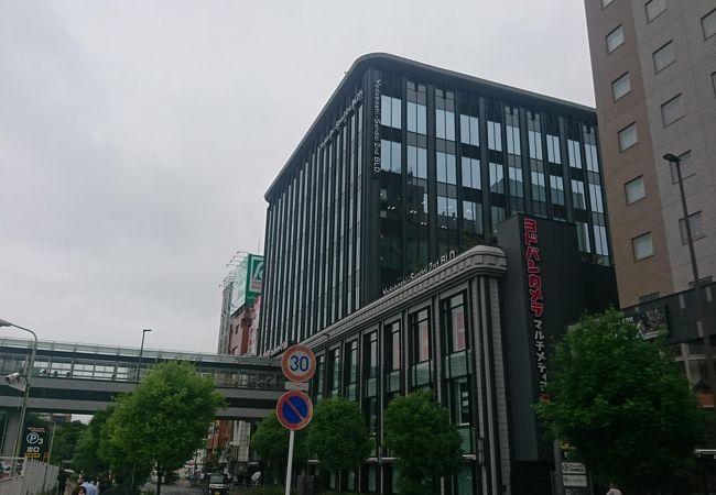 マルチメディア仙台