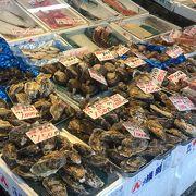 安くて美味しい海鮮!