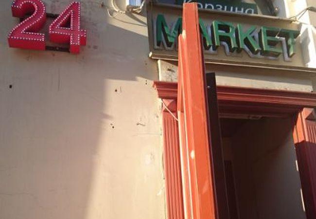 Market Korzina