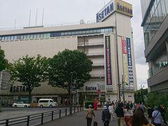 浦和のツアー