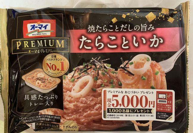 中目黒本店東急ストア