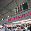 写真:新世界免税店 (金海国際空港)