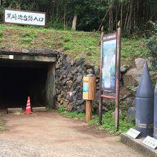 黒崎砲台跡
