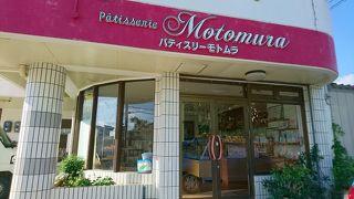 モトムラ和洋菓子店
