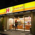 写真:ほっかほっか亭 仙台駅東口店