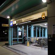 台湾南部の玄関口