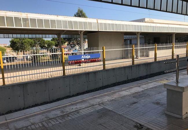 アリアガ駅