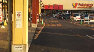 マーケットシティ (Market City) 所沢