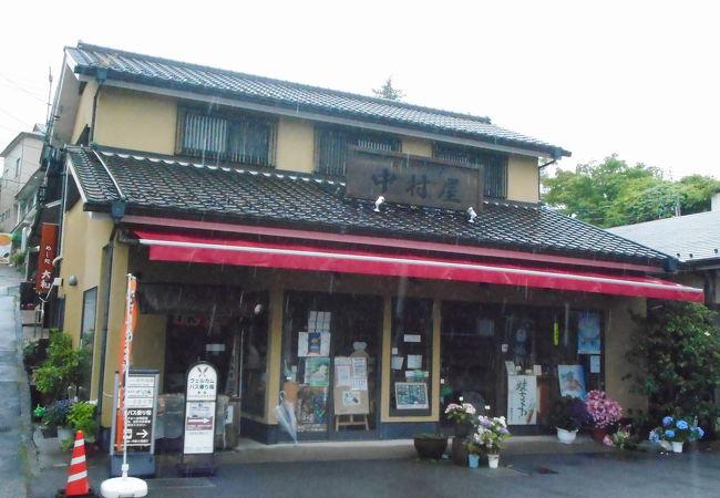 箱根強羅 中村屋