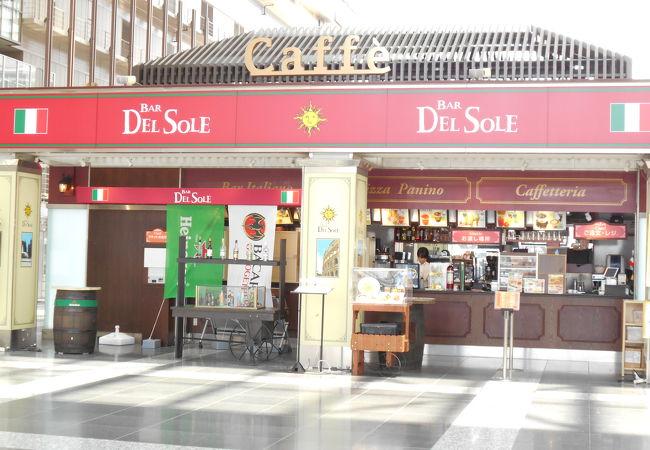開放的なカフェ