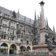 ミュンヘンの中心にあり、新市庁舎が大変立派です。
