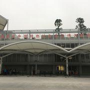 新ターミナル完成