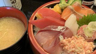 独楽寿司 八王子鑓水店
