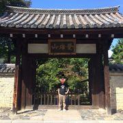 2度目の京都にオススメです
