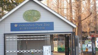 井の頭池の西側に広がる動植物園