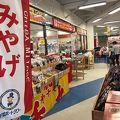 写真:ポプラ 千葉ポートタワー店
