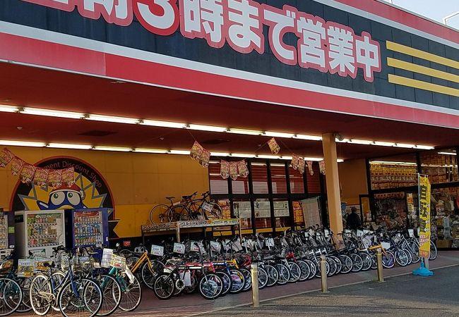 ドン キホーテ (鈴鹿店)