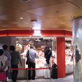 写真:551蓬莱 大阪空港店(北ターミナル)