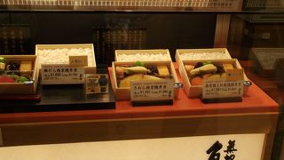 魚弁 東武百貨店池袋店