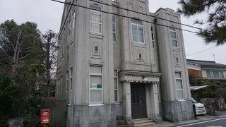 松居家住宅洋館 (旧五個荘郵便局)