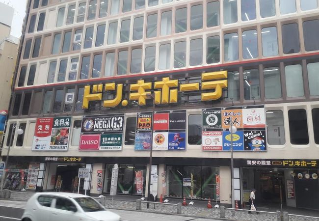 MEGAドンキホーテ (武蔵小金井駅前店)
