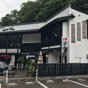 永平寺バス停前にありバスチケットも購入できます