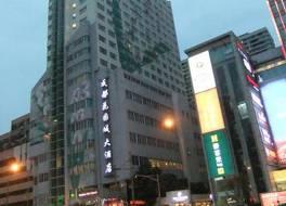 ガーデン シティ ホテル チョンドゥ