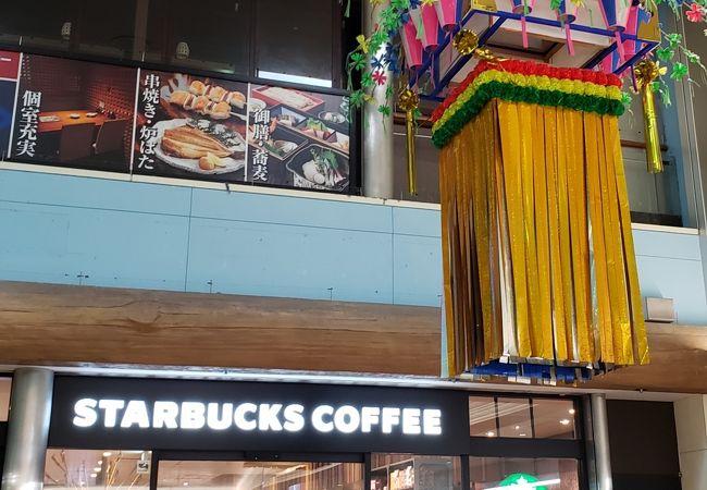 スターバックス・コーヒー 平塚ラスカ店