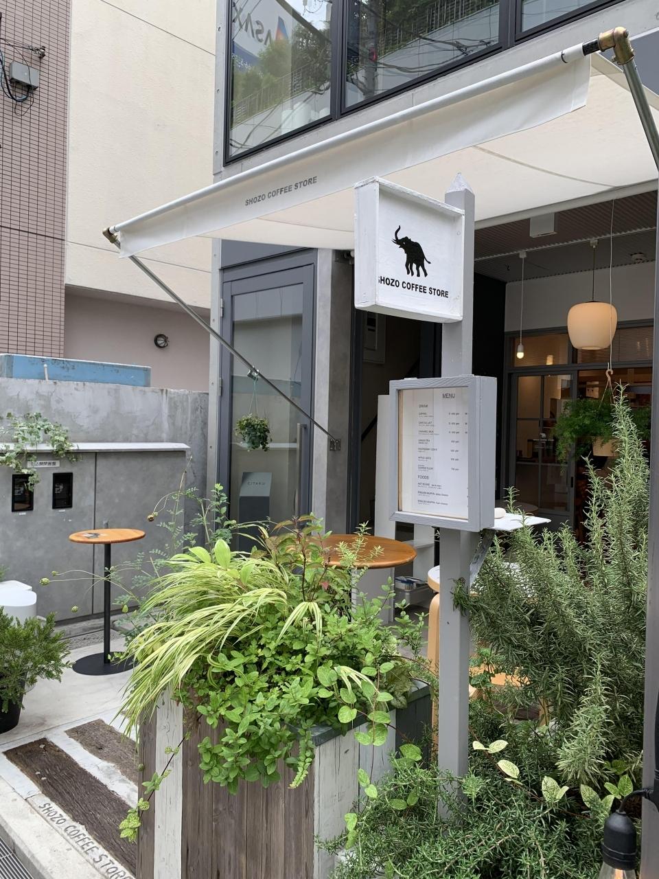 ショウゾウ コーヒー ストア 北青山店