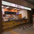 写真:岡山市観光案内所