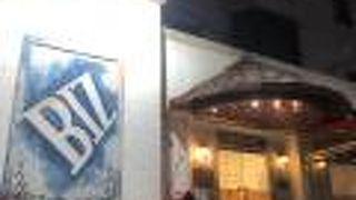 Jongno Biz Hotel