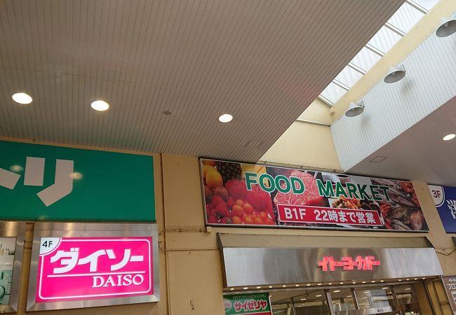 イトーヨーカドー (津田沼店)