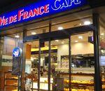 ヴィ・ド・フランス 大岡山店