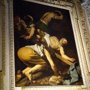 カラヴァッジョの作品があります