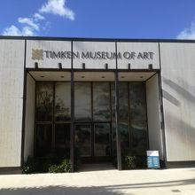 ティムケン美術館