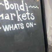 シドニー街のマーケットと同じ感じ
