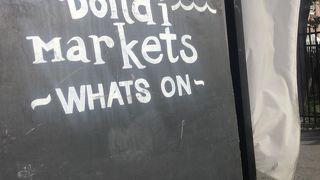 ボンダイマーケット