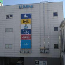 ルミネ (川越店)