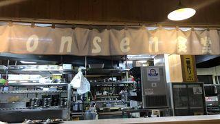 豊平峡温泉の食堂といえばここ