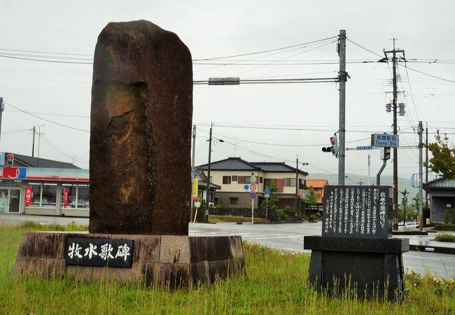 若山牧水の歌碑 (都農駅前)