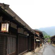 江戸時代にタイムスリップしたみたいな情景