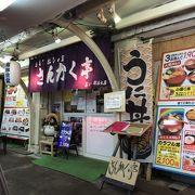 新鮮な魚貝料理に大満足!