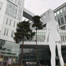 弘益大大学路アートセンター