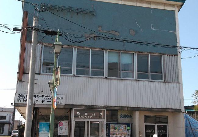 沿岸バスターミナル (本社)