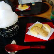伝統のぶくぶく茶