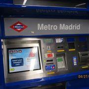 路線図片手にマドリード市内を便利に移動できました! 10回券が便利!